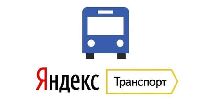 yandex_transport.jpg